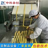 中科自动化腐竹生产流水线 牡丹江腐竹机报价 腐竹生产机械设备