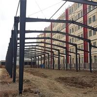 普蘭店鋼結構廠家-鋼結構施工