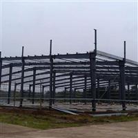 瓦房店鋼結構專業廠家-鋼結構施工-鋼結構制作安裝