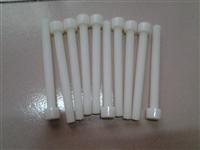 全牙尼龙螺栓#塑料全螺纹内六角螺钉M10*80
