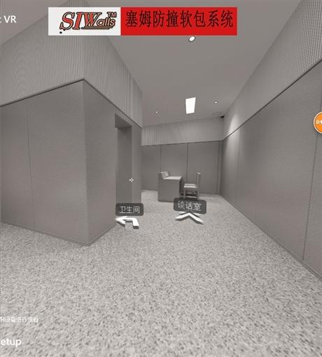 纪委谈话室软包标准建设防撞材料