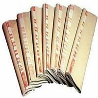 老宣纸收购  老宣纸收购价格  上海市老宣纸高价收购