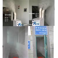 养殖用自动喷雾消毒机 养殖场打药雾化消毒机 养殖场自动喷雾消毒