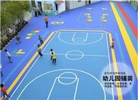 崇左寧明縣8毫米塑膠籃球場多少錢,塑膠籃球場硅pu建設價格
