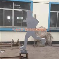 不锈钢运动剪影人物雕塑
