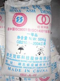 供应江西双环碳酸钠纯碱重质,轻质