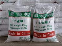 供应江西工业葡萄糖 优质水污水葡萄糖