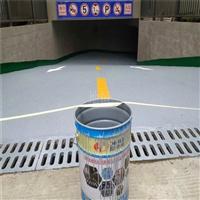成都专业施工环氧撒砂防滑坡道漆