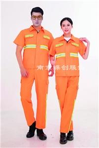 南京工作服定做生產廠家  服裝定做批發廠家 南京蝶云制衣廠