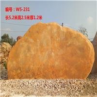 新余大型黄蜡石刻字石 江西黄蜡石原石产地