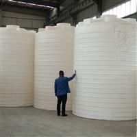 加厚牛筋桶大号水箱20吨户外化工桶
