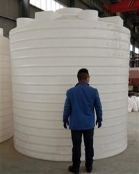 加厚塑料水箱储水罐15吨立式