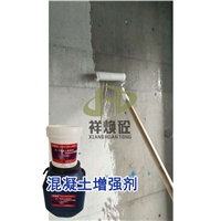 深圳市 使用混凝土表面增强剂 快速提升回弹值