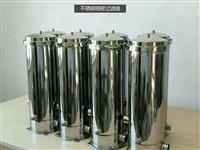 精密過濾器 保安過濾器