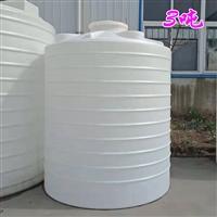 加厚塑料水箱储水罐3吨