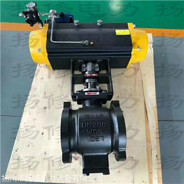 浙江气动V型球阀VQ647带隔爆调节定位器