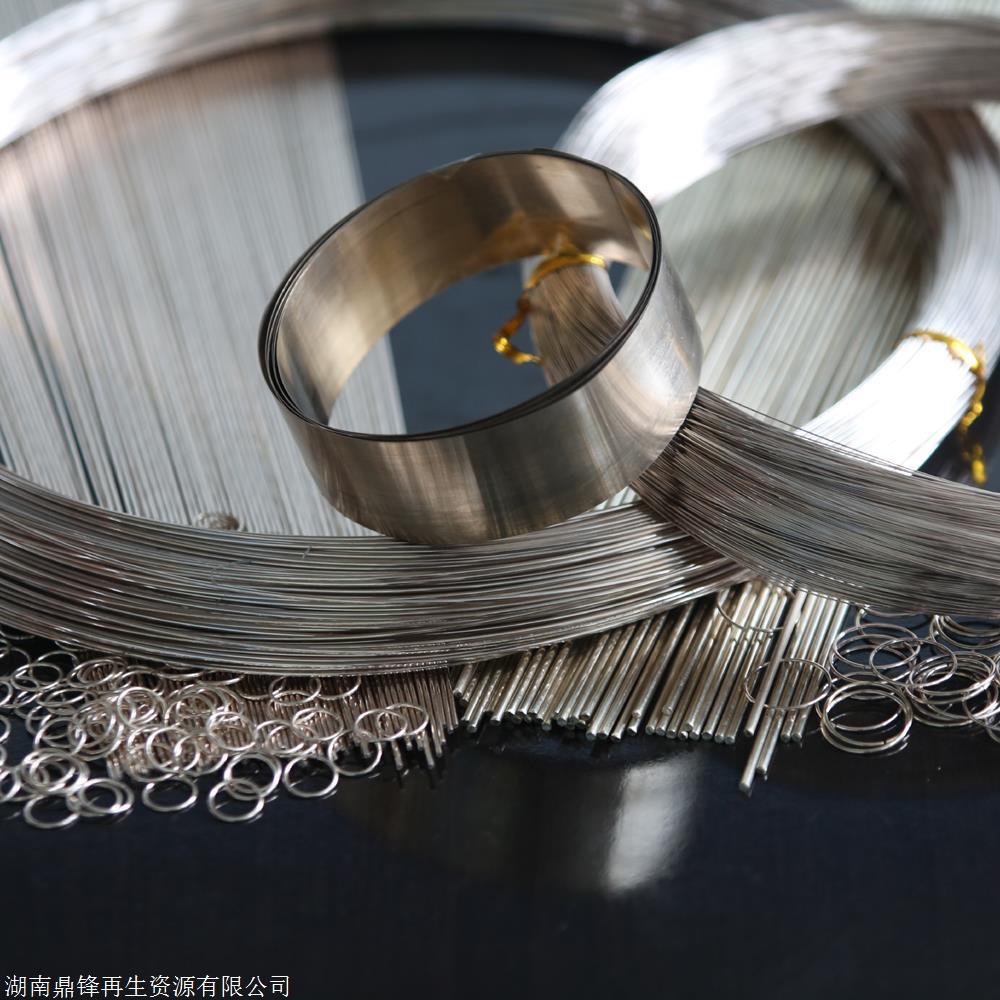 优质银焊条回收 银焊条回收价格查询