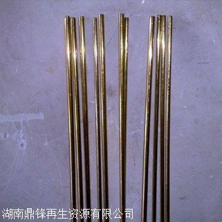 重庆银焊条高价回收 武汉银焊条回收