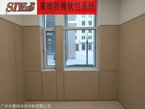 审讯室软包墙面防火阻燃软包建设