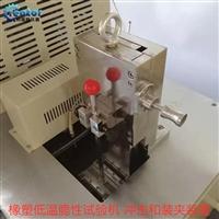 超低温塑料低温脆性试验机