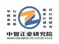 2020-2026年中国空调行业市场发展预测及营销策略研究报告