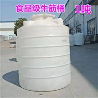 加厚塑料水塔1吨牛筋桶大号