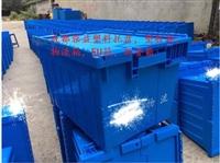 四川乐山周转箱/乐山塑料厂/乐山塑胶箱