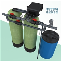 鞍山市自动软水设备