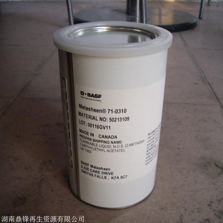 电镀银板回收 镀银铜回收价钱1斤