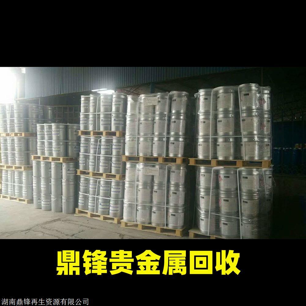 回收废银浆 废金皮银皮回收价格