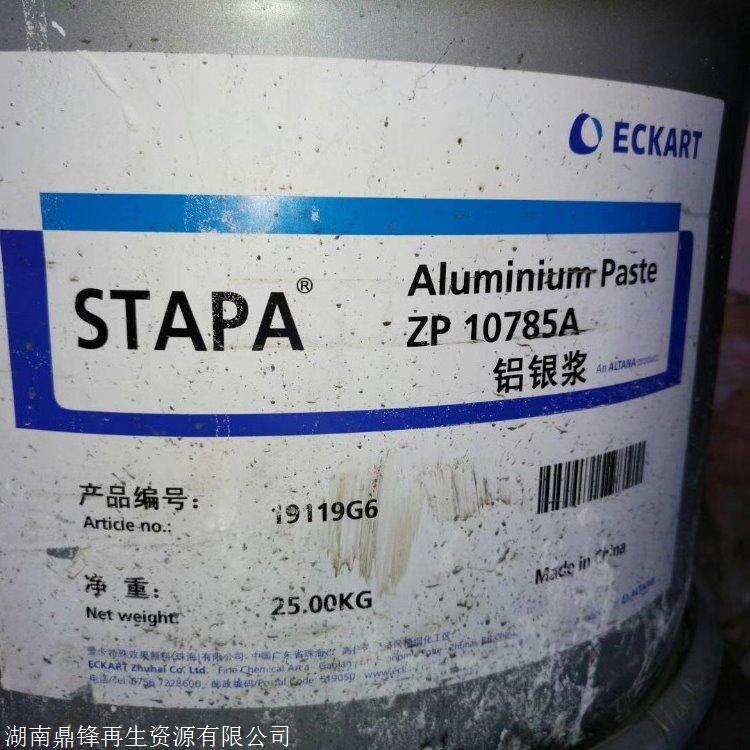 深圳银浆回收的价格 深圳天虹镀金镀银回收公司