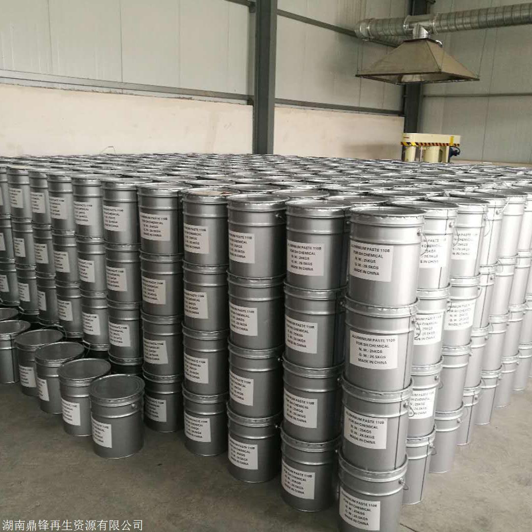 无锡银浆回收 苏州镀银回收
