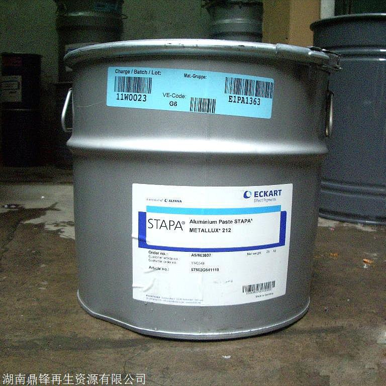三星银浆回收价格表表 昆山回收镀银废料厂家