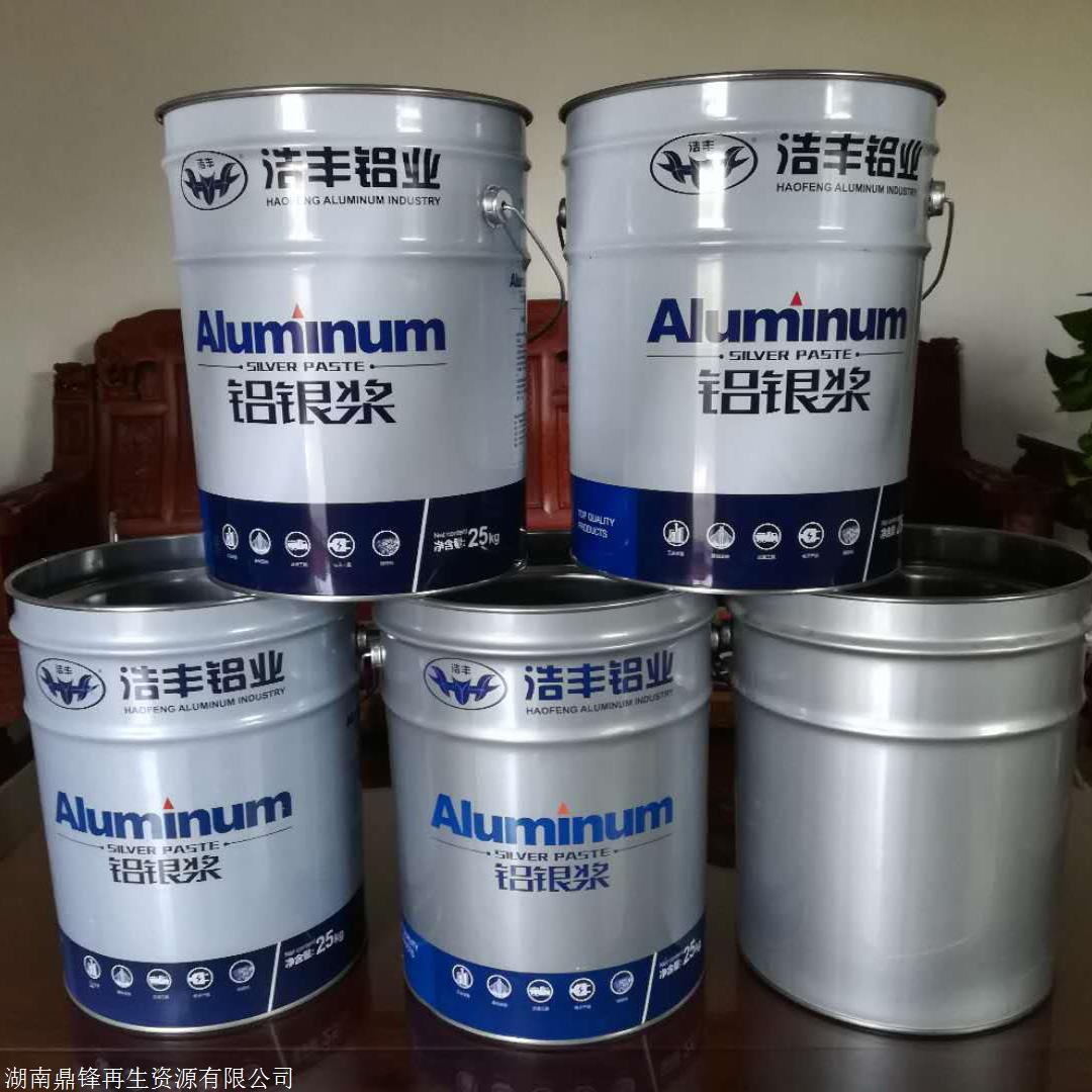 银浆银布回收 导电银浆回收