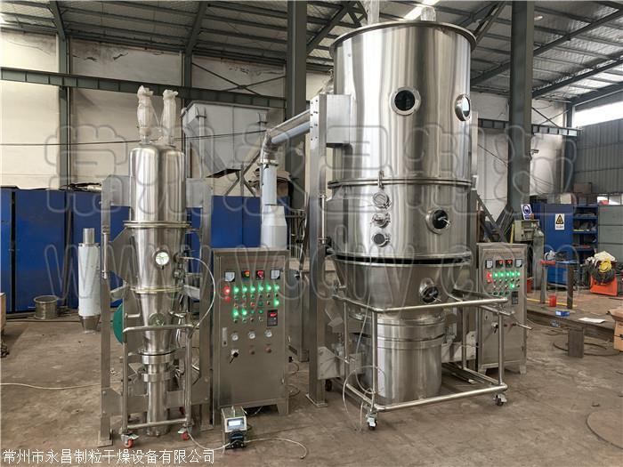 永昌制粒-速溶颗粒制粒机、冲剂颗粒造粒设备-沸腾制粒机