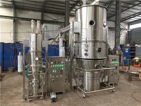 永昌制粒-沸腾制粒干燥机、卡拉胶造粒设备-沸腾制粒机