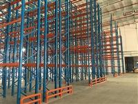 盐城货架厂家皓盛专业生产 本地人开的工厂品质有保障 价格公道