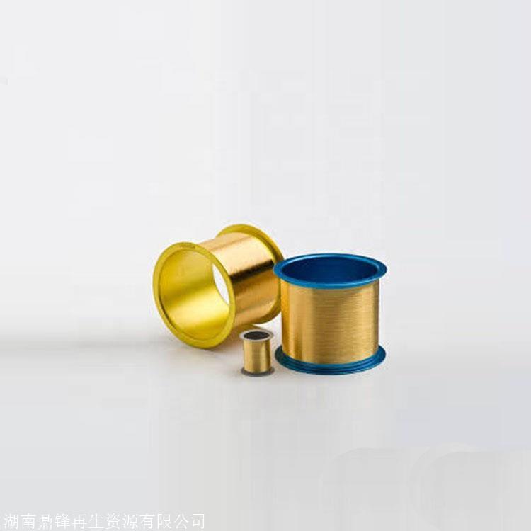 含金废水用硫化钠回收 广东贵金属回收