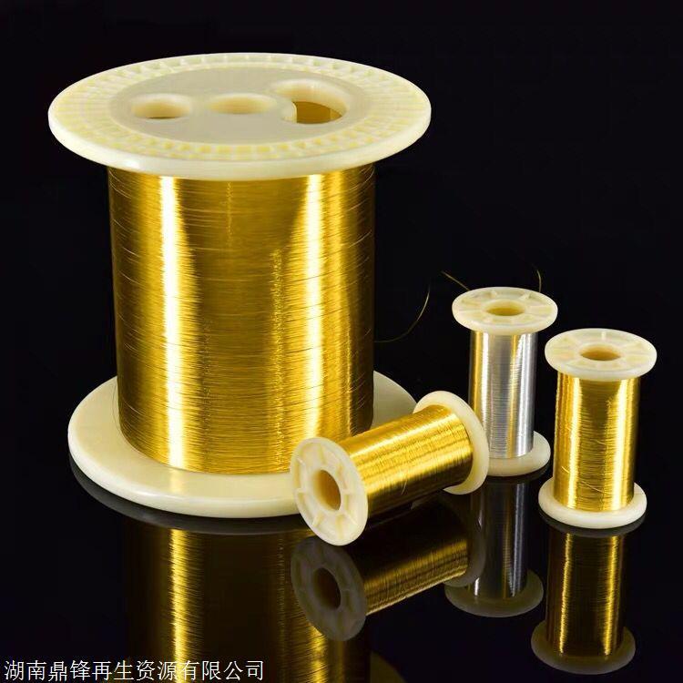 水里的金粉回收 冶金粉末水口料回收流程