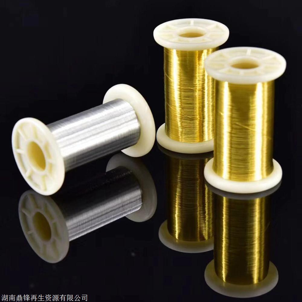 从含金废料中回收金的方法 回收度贵金属