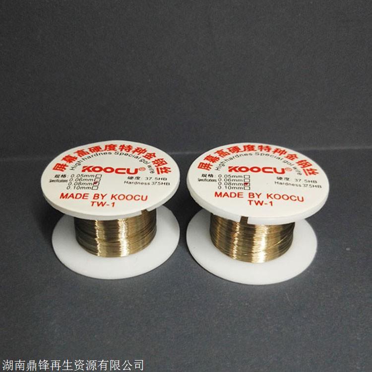 铜镀金回收 镀金回收一克价钱