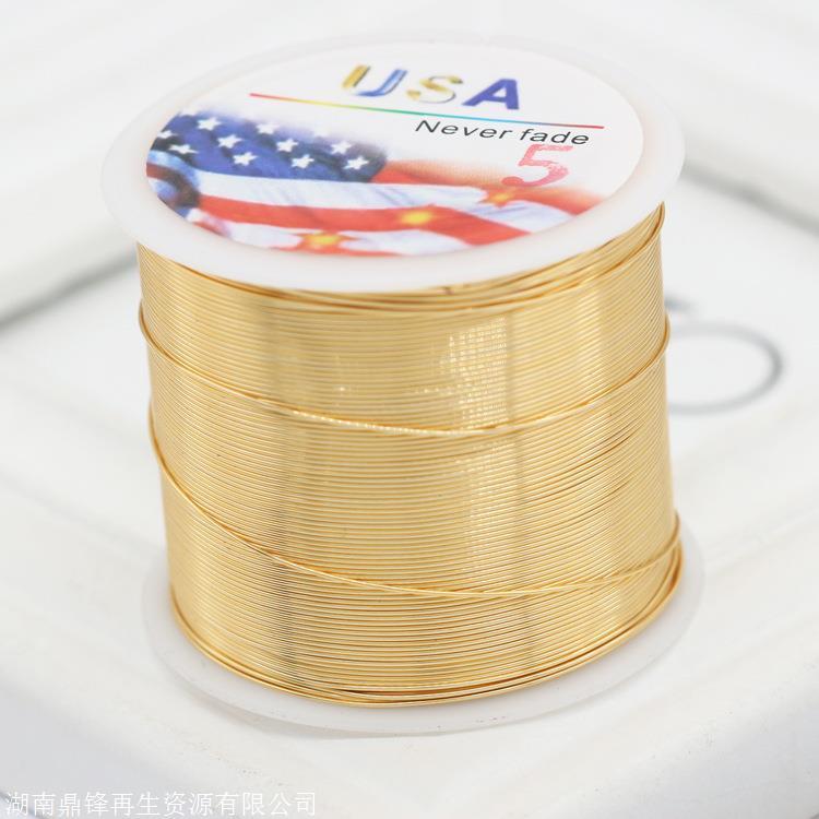 铜镀金回收价格 深圳镀金回收