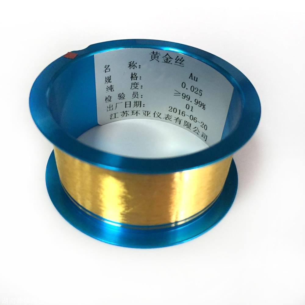 回收电镀金 洋白铜镀金回收价格