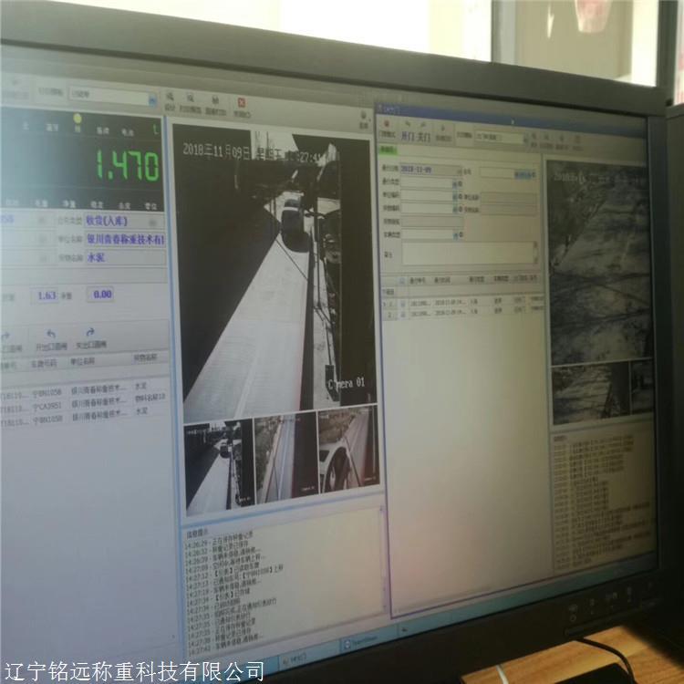 辽宁16米100吨地衡  地磅秤厂家直销
