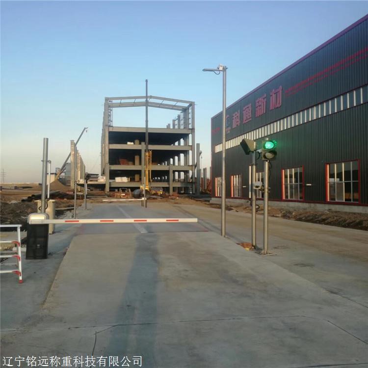 牡丹江市16米100吨地衡  地磅秤厂家直销