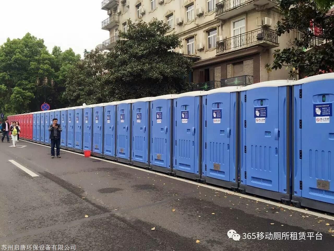 南京移动厕所租赁销售生产厂家