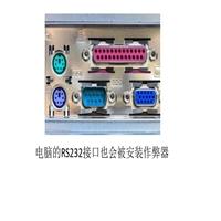 沈阳电子磅 电子秤生产厂家
