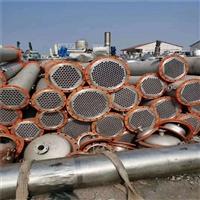 二手冷凝器  大量供應二手列管冷凝器 碳鋼冷凝器