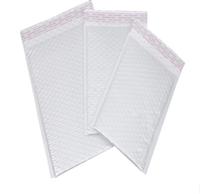 珠光膜气泡信封袋奶白色膜气泡袋