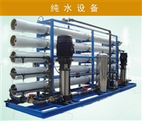 超纯物质分析去离子水设备 采用反渗透、离子交换技术